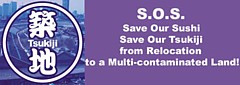 S.O.S. Save Our Tsukiji